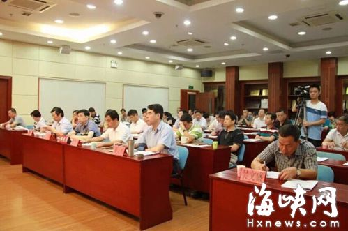 福建省安监局、福建煤监局在福建分会场收看会议