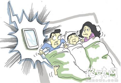 福州:半夜手机叫惊醒一家三口 又是6字头骚扰电话