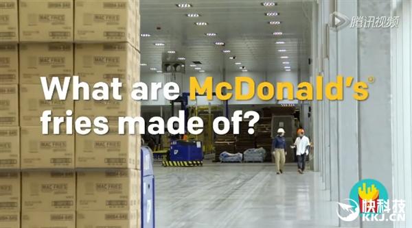 涨姿势!麦当劳薯条是这么做出来的