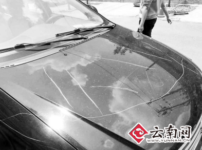 """车子引擎盖被划花,还留下一个""""死""""字。市民供图"""