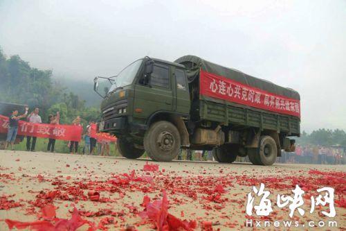 最后一批救援部队撤离坂东