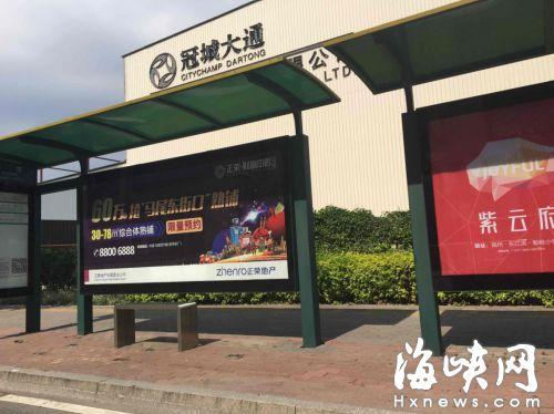 7月19日,正荣地产恢复后的广告牌