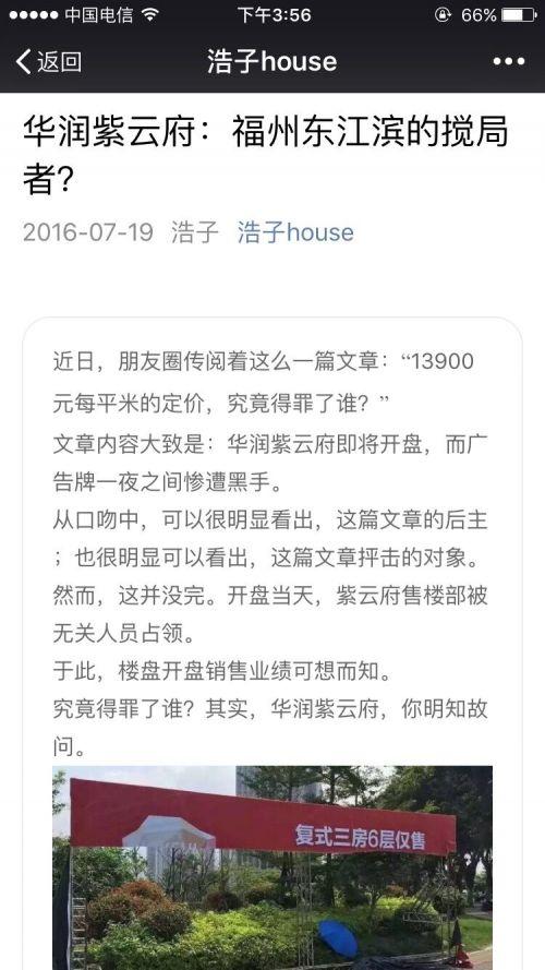 自媒体号 浩子house 发表相关文章