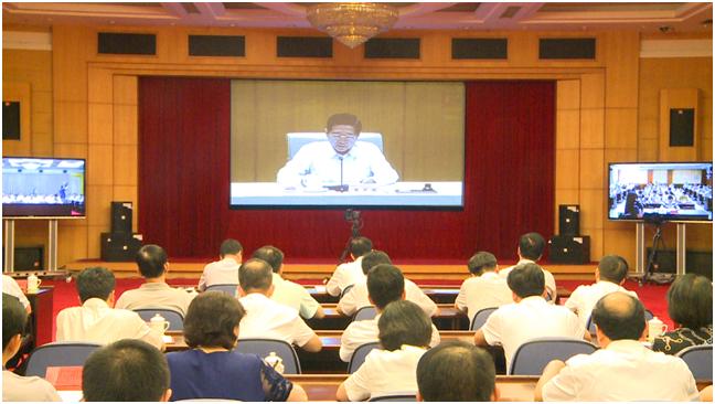 福建省安监局组织收听全国安全生产电视电话会议