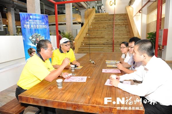 车库咖啡举办首场创业服务见面会 把脉创业企业
