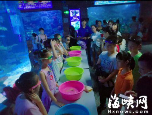 30名福州小学生在南京左海世界海底开心过暑小学城旭日景榕城图片