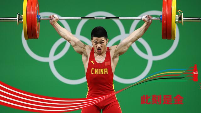 [此刻是金]石智勇逆转夺冠 男举69公斤四连霸