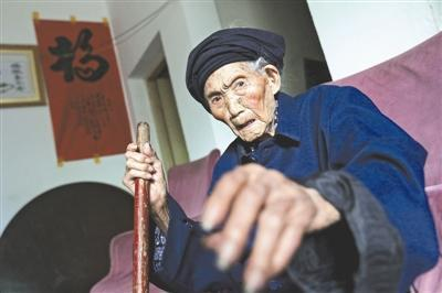 世界最长寿女性将迎119岁 4天前又添一玄孙