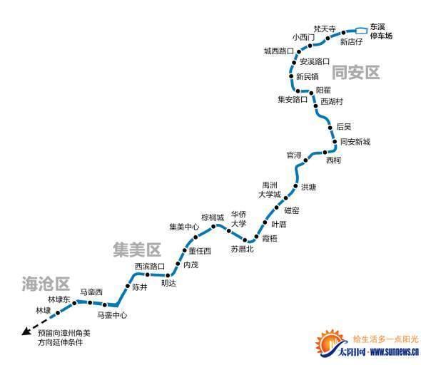 厦门地铁6号线拟年底开工 将与1、2、4号线相交