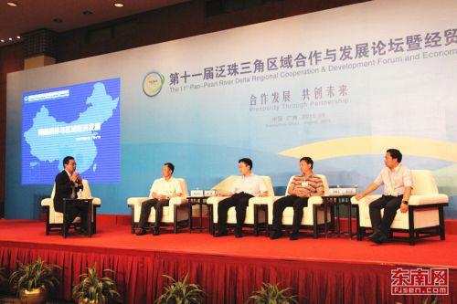 网媒老总齐聚广州 共话网媒如何促区域发展