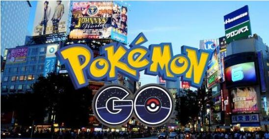 日本警方:pokemon go上线一月致上千起违法行为