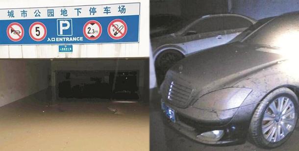 武汉一小区地下车库98辆车被淹 业主索赔8百万