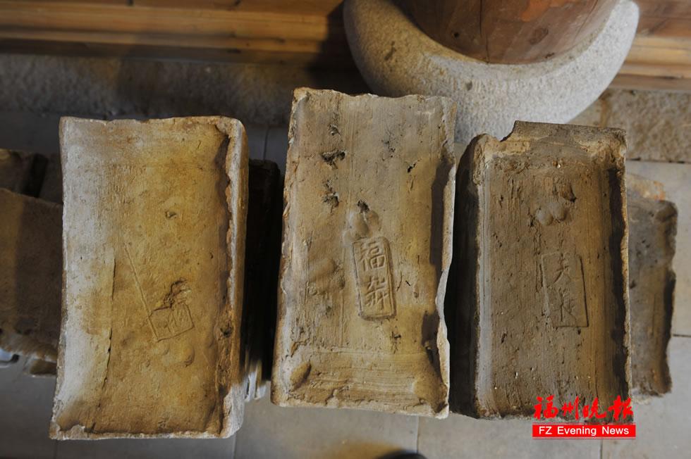 林则徐故居发现宋明清遗物 修缮设计方案调整