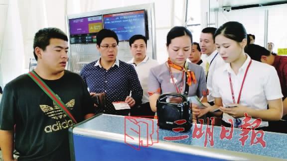 三明沙县机场飞武汉,北京新航线正式通航