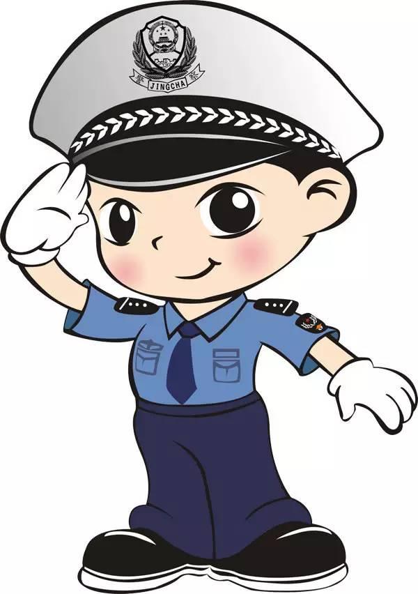 最奇葩的110报警 警察蜀黍你真的不是段子手吗?