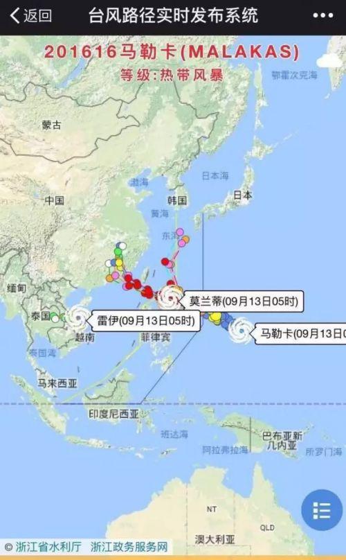 直播 福州市气象台变更发布台风黄色预警信号