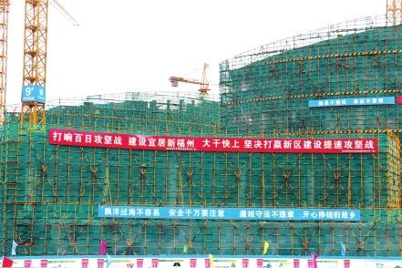 海峡文化艺术中心项目正在进行主体结构施工