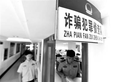 9月13日,福州市公安局鼓楼分局刑侦大队诈骗犯罪侦查队民警在忙着办案。 新华社记者 宋为伟 摄