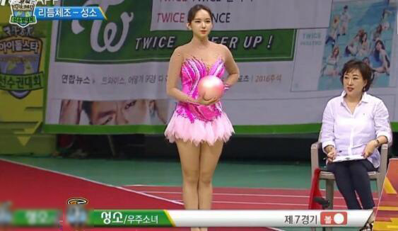 程潇曹璐获韩国体操v体操女生偶像前两名程艺术ziwei图片