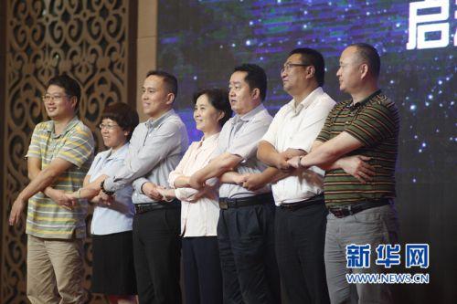 福建启动诚信婚庆企业推选活动 200多家企业签署诚信承诺书