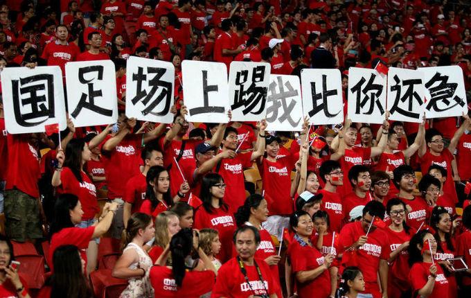 亚足联技术排名中国超日澳 有望拿到3+1个亚冠席位