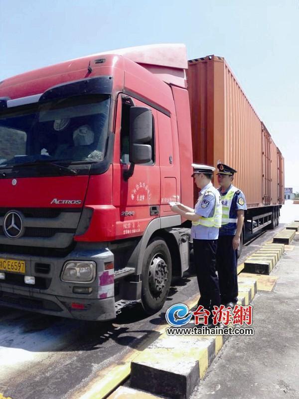"""超标1吨罚500 漳州昨起开启""""史上最严""""货车超限超载整治"""