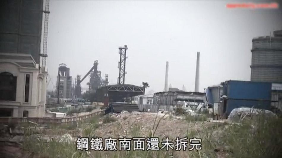广州最大毒地成最热楼盘 8种重金属超标仍然被疯抢
