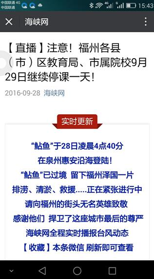 """微信公号""""裸奔日"""" 宝马电子游戏官网网微信逆势上扬全国第二"""