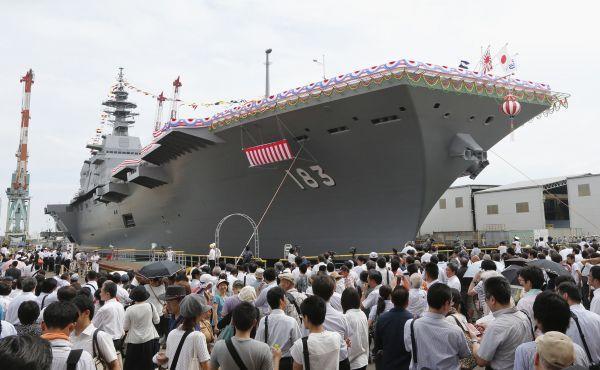 下步造航母?美刊称日本军舰庞大到有点荒谬