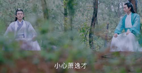 萧逸才兽人身份哪一集被揭穿 萧逸才小说结局继任青云掌门