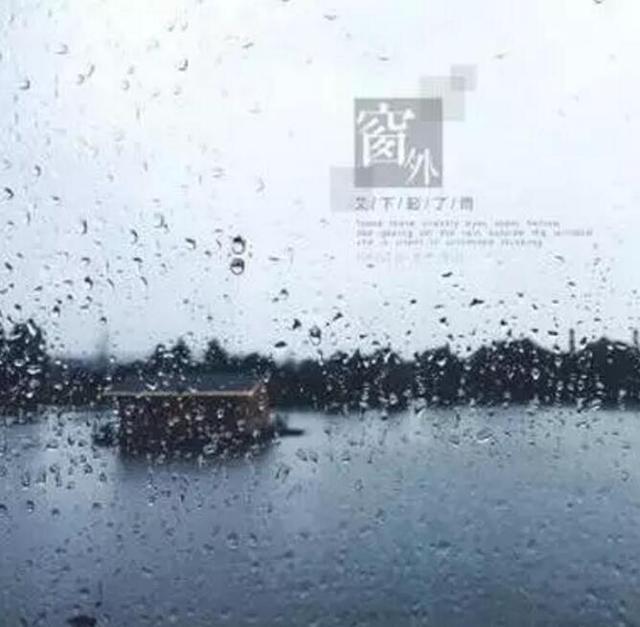 福建昨日南部沿海现大雨到暴雨 今日局部有暴雨