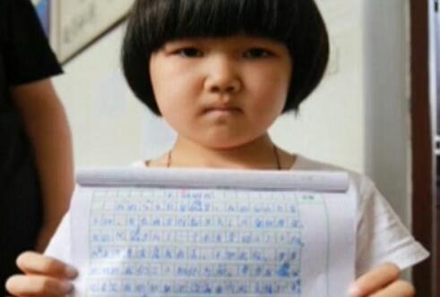 9岁女孩作文感动数人:如果能活着长大