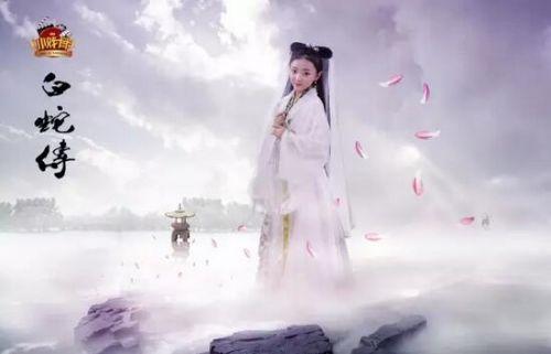 小戏骨白蛇传演员表完整版 许仙白素贞小青法海都是谁演的