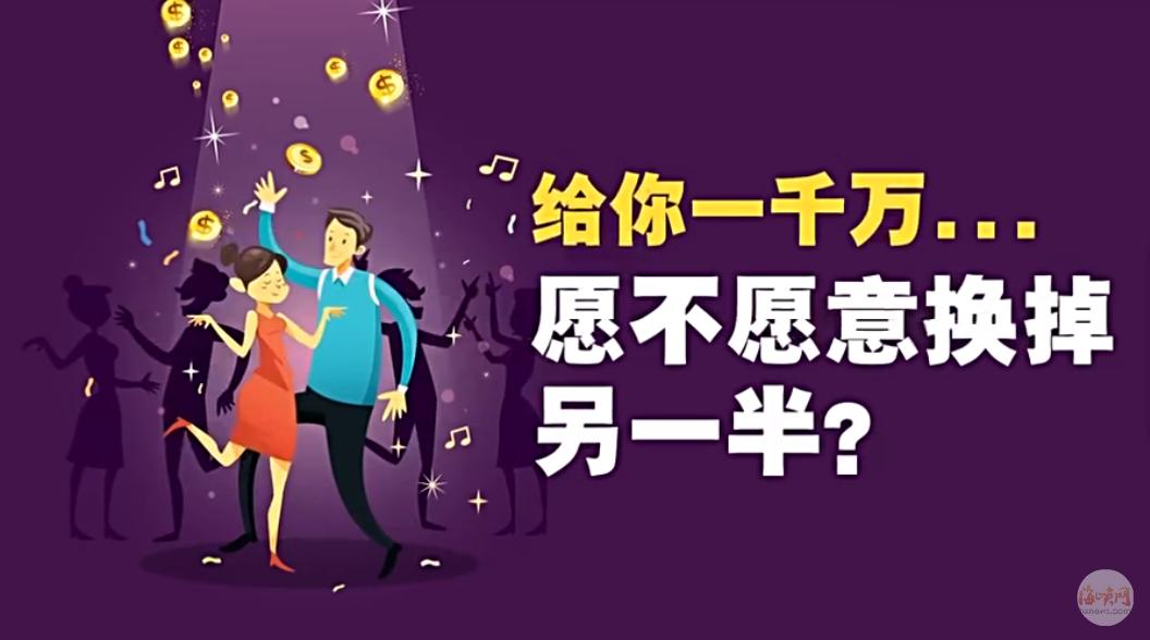 ca88亚洲城手机版【官方ca88亚洲城手机版下载】_你的另一半能值多少钱?