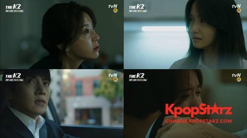 韩剧the k2第七集剧情预告 演唱会另一个阴谋论正在进行中