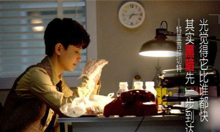 《法医秦明》第6集餐厅女老板为什么留下秦明唇纹指纹和唾液