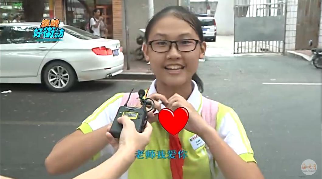 ca88亚洲城手机版下载,ca88亚洲城手机版,ca88亚洲城手机版注册,ca88亚洲城手机版下载,ca88亚洲城手机版登录_教师节祝福学生们都放开了说
