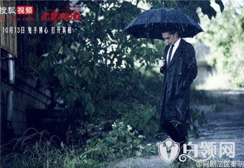 《法医秦明》秦明为什么会对下雨天过敏? 秦明下雨天过敏的原因
