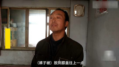 变态!沈阳法库殡仪馆女尸被侮辱 22岁嫌疑人可能作案多起(4)