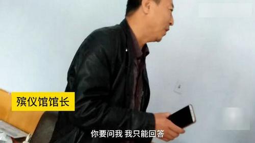 变态!沈阳法库殡仪馆女尸被侮辱 22岁嫌疑人可能作案多起(8)