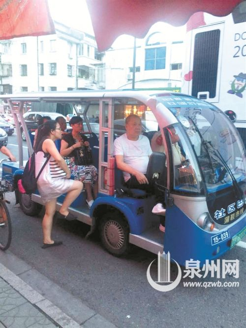 泉州考察温州郑州西安社区巴士
