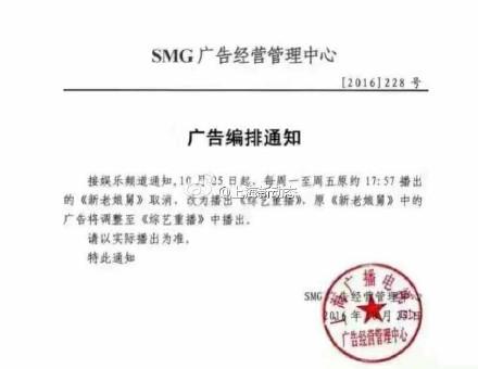 柏万青节目新老娘舅遭停播原因 女孩被强暴引发网友愤慨