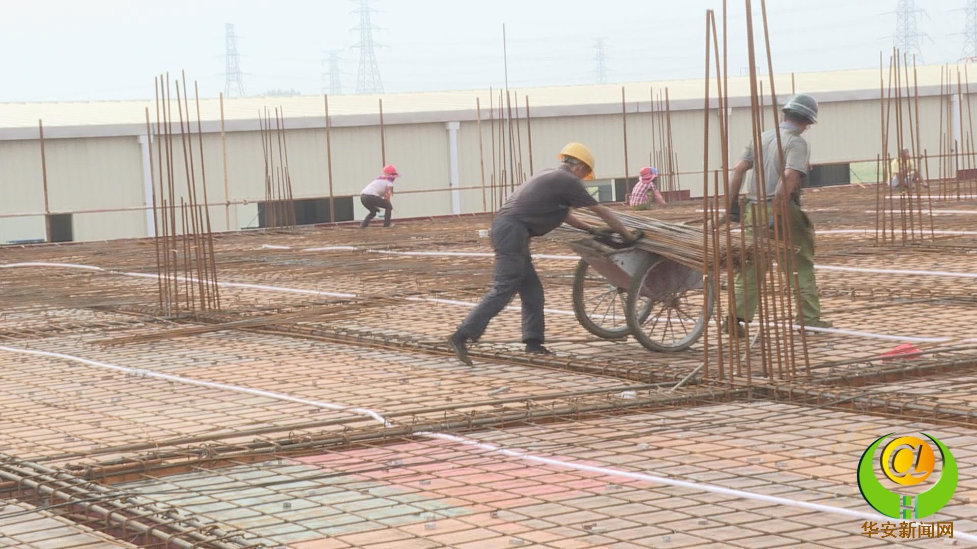 漳州华安经济开发区:10个项目开工投资近15亿元