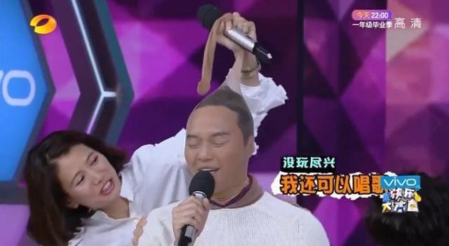 45岁袁咏仪快乐大本营现场卸妆