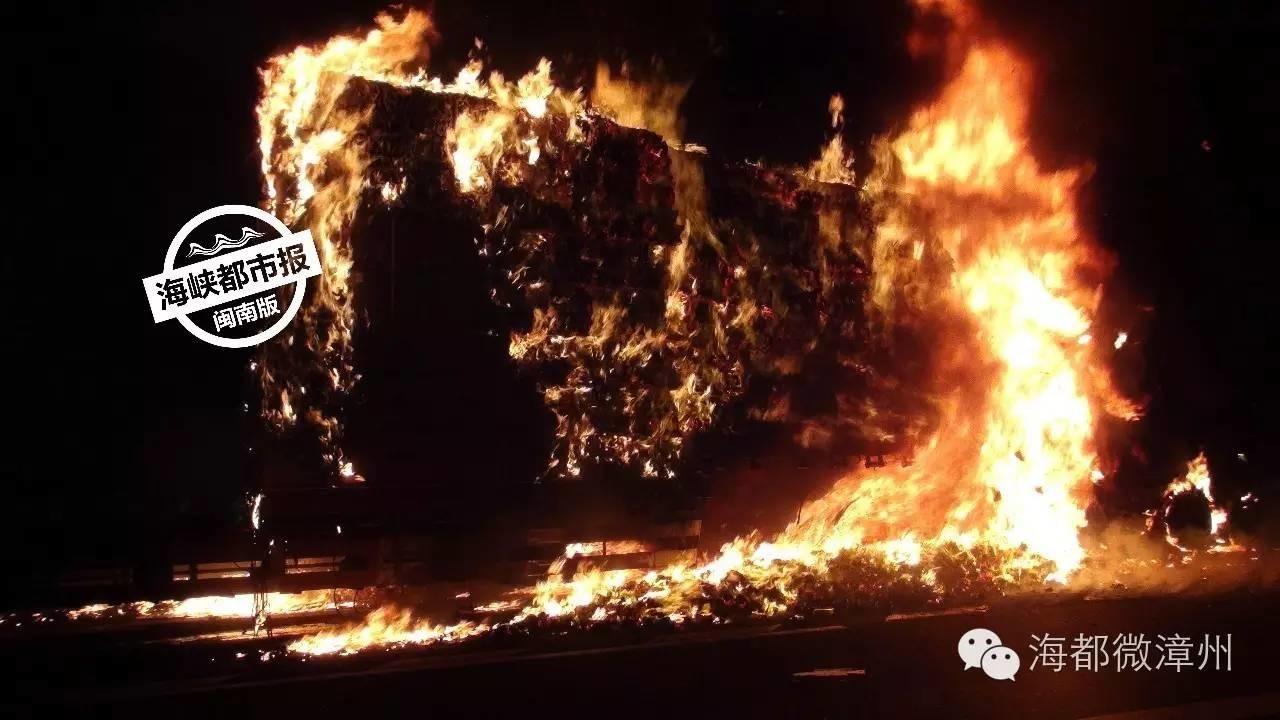 这不是演习!漫天飞舞的火舌,昨晚漳州高速路上发生了什么!