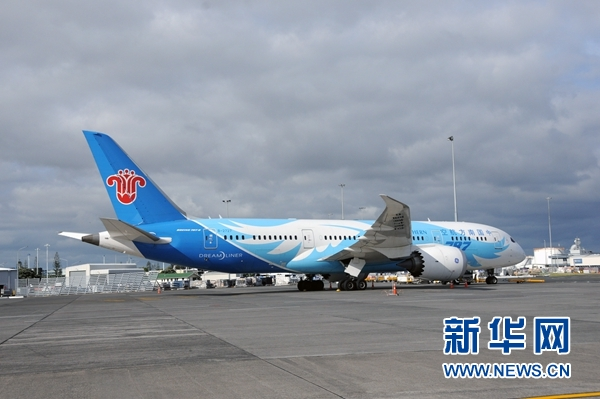 一架南航客机在新西兰奥克兰紧急返航并安全着陆