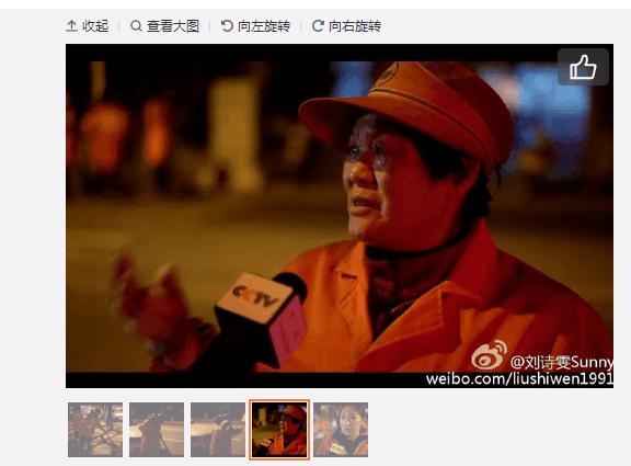 奥运冠军刘诗雯直播5点扫大街 却因央视采访照片被讽作秀