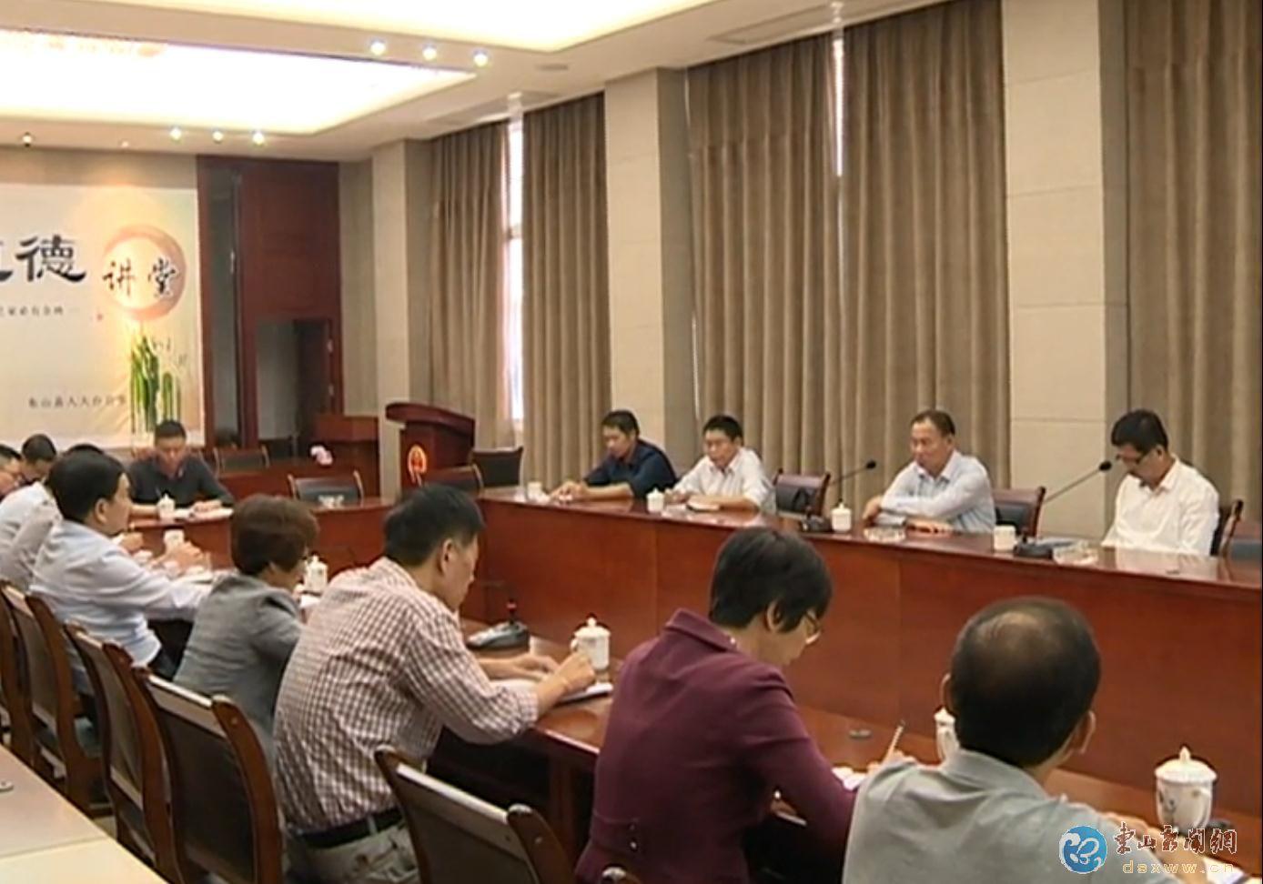 陈汉夫到东山县调研县、镇人大换届选举工作 陈汉夫个人简历、照片