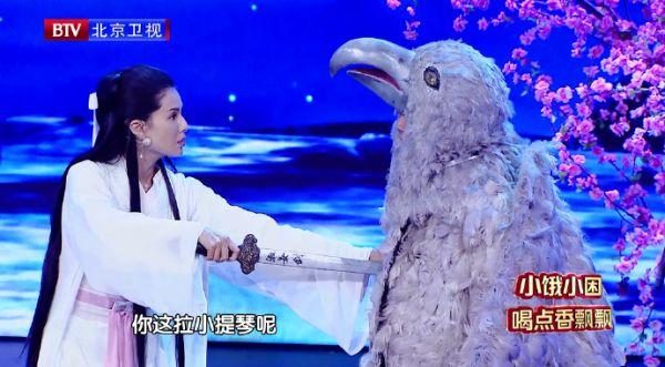 跨界喜剧王第11期秦岚夺冠 李若彤李玉刚周杰为什么能进总决赛
