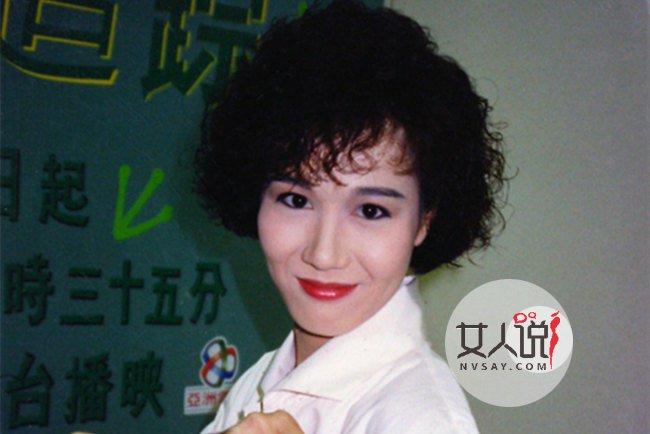 麦景婷老公是谁 疑吕颂贤患有死精症秘密结婚
